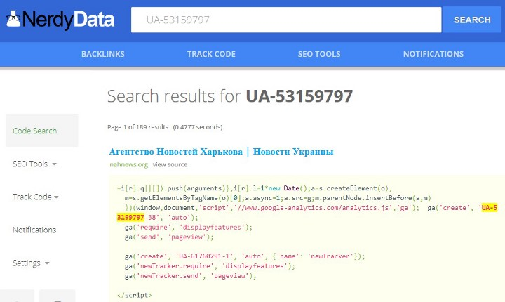 NerdyData will search the web for any code string you enter.