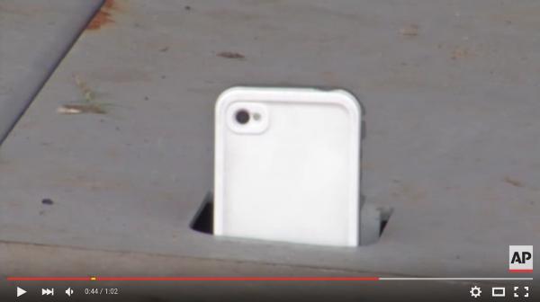 ap tornado screenshot