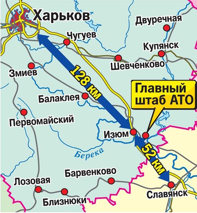ato_camp_map