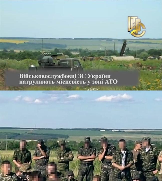 ukraine comp