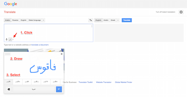 Mada Mada Google Translate – The meaning also depend on the context :
