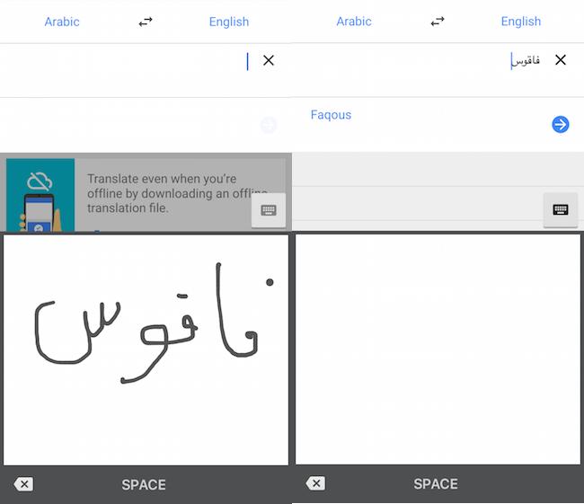 how to use google translate app