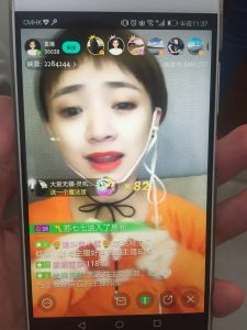 Chinese Live Streaming platforms