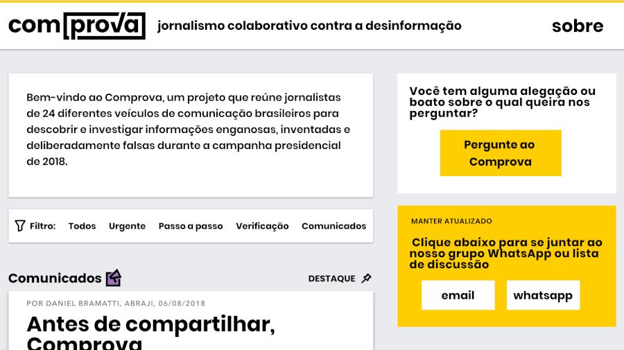Comrprova website